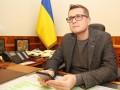 НАБУ возбудило уголовное дело против Баканова