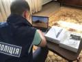 Хакеры взломали онлайн-обменник валют и вывели 400 тыс. грн со счета киевлянина