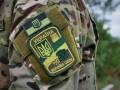 Силы АТО остановили оборудование укреплений в селе Сопино