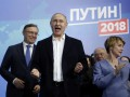 Выборы в России: Путин лидирует с 76,65% голосов