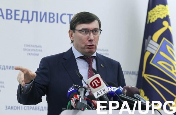 В ГПУ у Луценко 36 человек не подали или не вовремя подали декларации