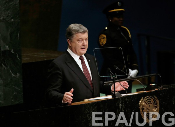 Джозеф Байден: EC нежелает сражаться за государство Украину