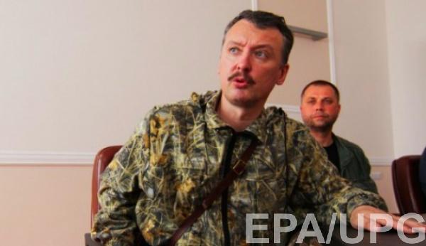 """Гиркин сильно обеспокоен возможной потерей Россией части ее """"суверенной территории"""""""