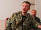Гиркин обвинил Путина в госизмене