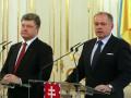 Украина предложила Словакии создать газовый хаб