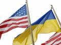 США хотят выделить Украине еще более $500 миллионов