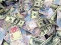 Индонезия намерена печатать деньги в Украине