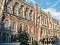 Нацбанк признал Финбанк неплатежеспособным