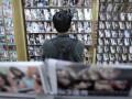 Американцы не обнаружили связь безработицы и спада в порноиндустрии