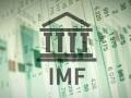 Визит МВФ в Украину перенесли