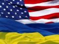 США выделит Украине $14 млн на электронное госуправление