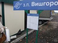 Не жизнь, а песня: что задекларировали мэры городов-спутников Киева