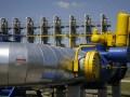 Украина обеспечит Молдову европейским газом