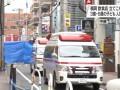 В Японии полиция задержала мужчину, взявшего в заложники детей
