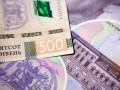 Впервые с 10 марта НБУ не продавал валюту для поддержки гривны