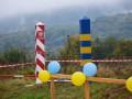 На Закарпатье откроют временный пункт пропуска в Польшу