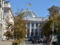 Рада приняла закон о снижении акциза на ввоз авто