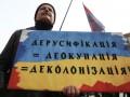 Суд отменил мораторий на русскоязычный продукт на Львовщине