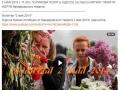 Спецслужбы РФ готовили провокации на майские праздники - СБУ
