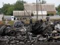 Австралия объявила 7 августа днем траура по жертвам катастрофы Боинга-777