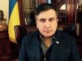Депутаты подтвердили, что Саакашвили стал гражданином Украины