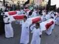 Взрывы в Багдаде: погибли более 30 паломников