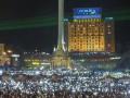 На Майдане 200 тысяч украинцев хором спели Гимн Украины