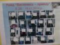 Макаренко из Бучи: фото школьников вывешивают на доску позора