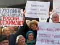 Хватит оккупации: в Крыму предприниматели протестовали против давления