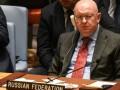 РФ: Резолюция Совбеза ООН по Сирии – формальность