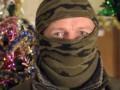 Украинские военные передали новогодний