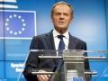 Туск назвал главную ошибку Евросоюза