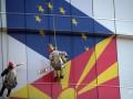 В ЕС подготовили новые правила расширения – СМИ