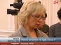 Правительство нашло деньги для выплаты пенсий - Денисова