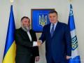 Аваков встретился с главным раввином Киева