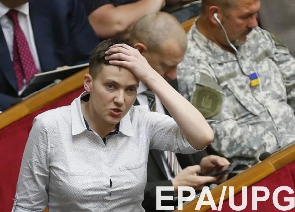 знакомства украины в киеве он она