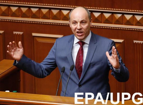Парубий поручил правовому комитету подготовить законопроект о переименовании Днепропетровщины