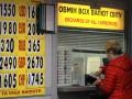 НБУ повысил лимит покупки наличных до 150 тысяч гривен в сутки