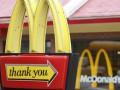 McDonald's прогнозирует падение продаж на фоне кризиса еврозоны