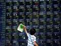Индекс Nikkei на Токийской бирже преодолел отметку в 17 тысяч пунктов