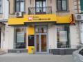 У банка Михайловский сменился глава правления