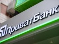 Вернуть Приватбанк прежним владельцам невозможно – ЗЕ-команда