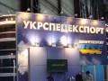 Киев добился выдачи осужденных в Казахстане за взятки сотрудников оружейной госмонополии