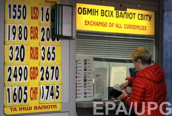 МВФ: Кабмин пообещал внедрить абонплату загаз итепло