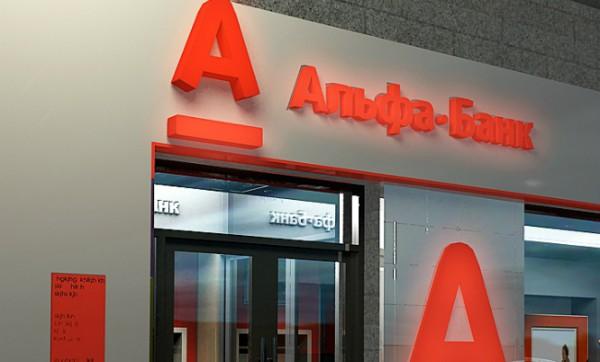 UniCredit Group продала Укрсоцбанк владельцу Альфа-Банка