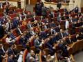 В ВР появился текст законопроекта об упрощении получения гражданства беженцам из РФ