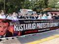 В Турции протестуют из-за слов Макрона об исламе