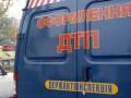 В ДТП в Черниговской области пострадали 12 паломников