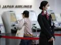Japan Airlines перестанет использовать фразу
