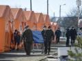 В Украине за сутки выявили 10 057 новых заражений COVID